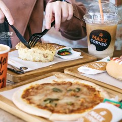 [NEW] Maxx Corner Coffee Your Way