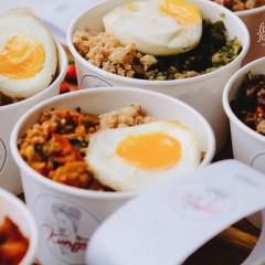[NEW] Nyah Kunyah Rice Bowl Selera Pedas Bikin Nagih!