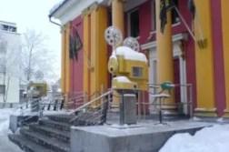 Tartu Communist NightClub