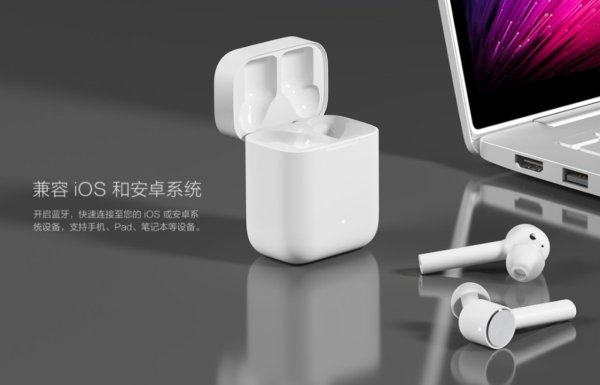 Mi AirDots Pro Launched , New Apple Airpods clone by Xiaomi Price
