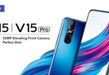 vivo v15 pro camera display and in display fingerprint sensor