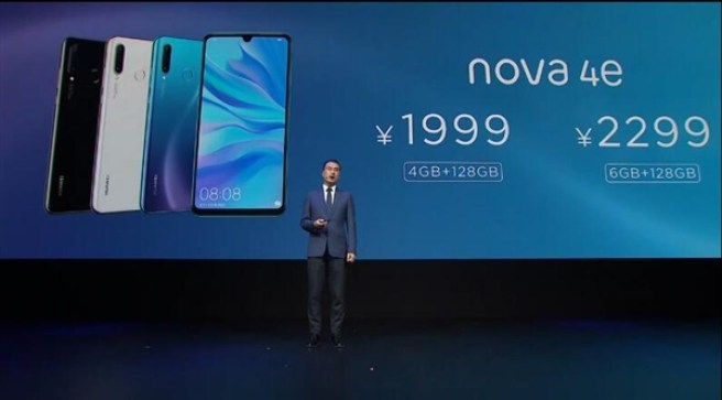 Huawei nova 4e price and features india launch date