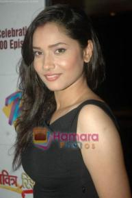 hpse_normal__4013144392_Ankita Lokhande at Pavitra Rishta 500 episodes bash in Enigma on 21st April 2011 (3)