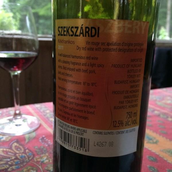 ハンガリーワインラベル裏