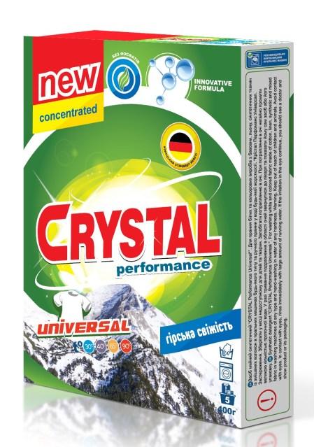 порошок гірська свіжість кристал