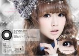 barbie-princess-lace-black-pamfleat7-mark