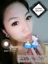 model-super-yogurt-choco5