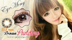 softlens eyemeny pudding brown