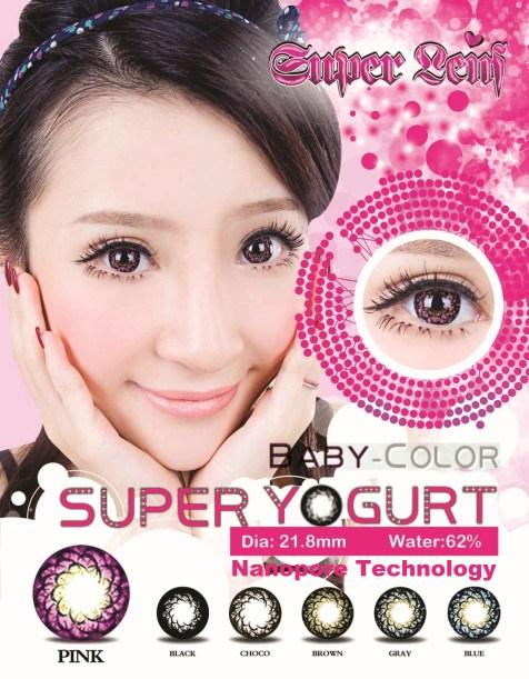 softlens-baby-color-super-yogurt-pink6