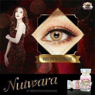nutwara brown