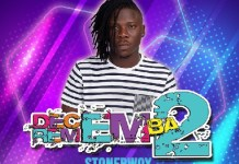 #D2R2018: Stonebwoy, Kuami Eugene, Kidi, others billed to perform