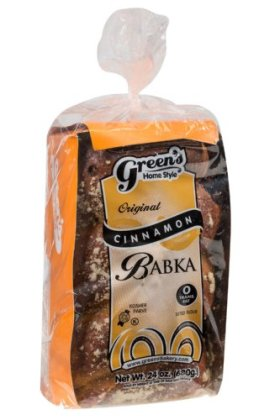 Cinnamon Babka – 24 oz