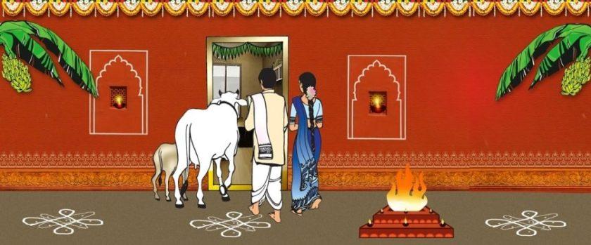 My Griha-Pravesha-Muhurt