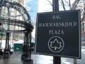 dag hammarskjöld plaza - midtownlunch com