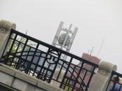 Seiko Peace Clock Tower