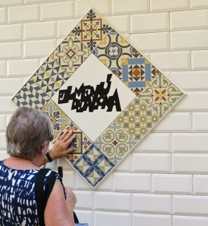 beautiful-tile