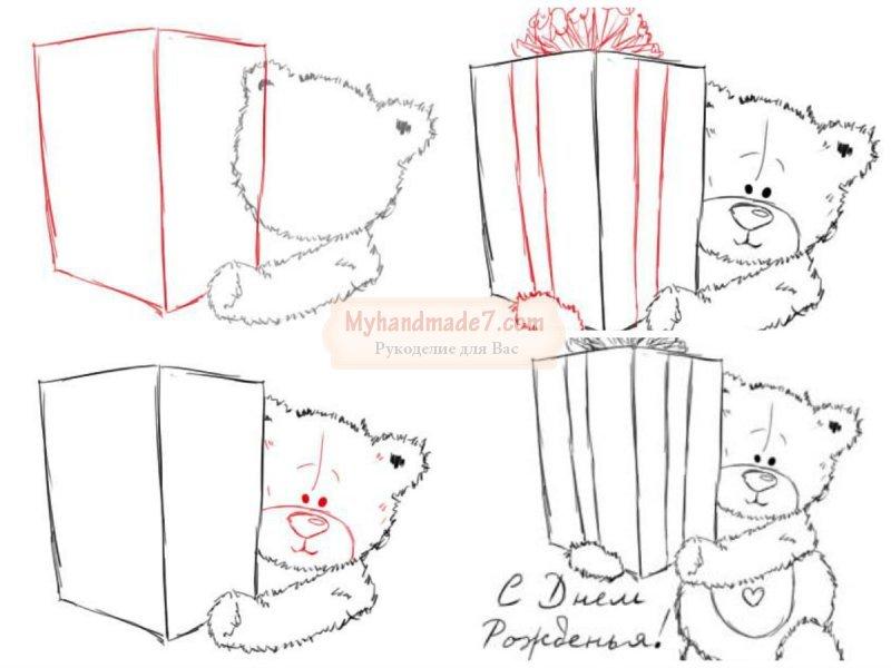 Как нарисовать открытка к день рождения, открытку день рождения