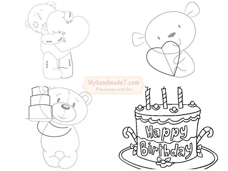 Для, нарисовать открытки с днем рождения дедушке