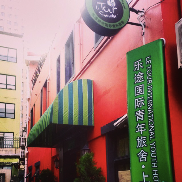 My First Hostel Experience (Review: Le Tour Traveller's Rest, Shanghai)