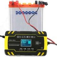 FOXSUR Car Battery Charger