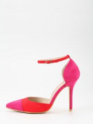 http://www.shein.com/Red-Orange-Ankle-Strap-D-orsay-Pumps-p-278557-cat-1750.html?aff_id=6249