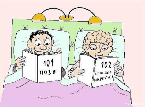 Анекдоты про мужа и жену очень смешные до слез