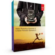 Adobe Photoshop Elements 11 & Premiere Elements 11 Bundle