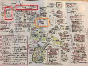 蒲郡市竹島観光マップ