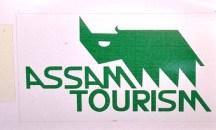 ASSAM TOURISM GOVERNMENT OF INDIA LOGO