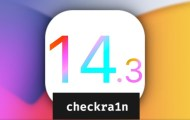 Jailbreak iOS 14.3 on iPhone7/7Plus - A10 Devices Checkra1n