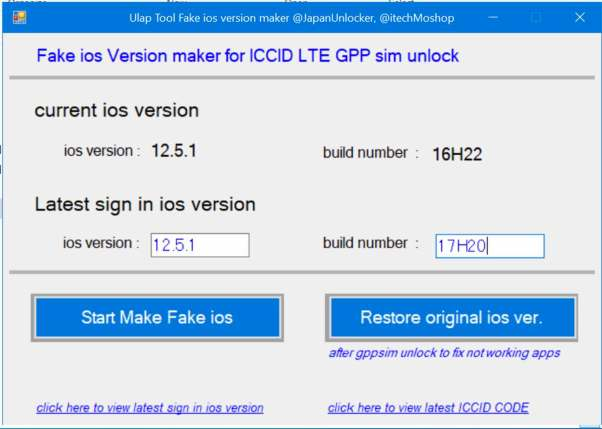 Ulap Tool Activate GPP LTE using FAKE IOS 13 Method carrier Unlock for IPhone 5s, iPhone 6/6+