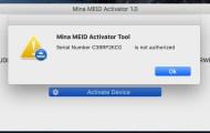 Download MINA MEID ( MAC )
