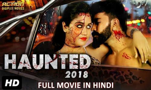 Top 10 Punto Medio Noticias | Hindi Movie 2018 Stree Full Hd Download