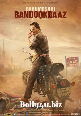 up movie download online