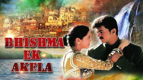 Bhishma Ek Akela 2019 HDRip 950Mb Hindi Dubbed 720p Watch Online Full Movie Download bolly4u