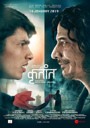 Krutant 2019 WEB-DL 800MB Marathi 720p ESub Watch Online Full Movie Download bolly4u
