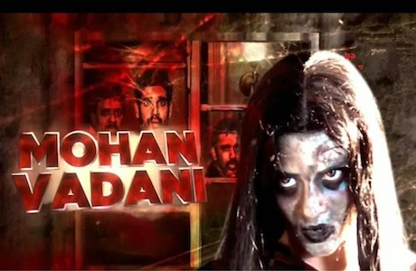 Mohan Vadani 2019 HDTV 900MB Hindi Dubbed 720p Watch Online Full movie Download bolly4u