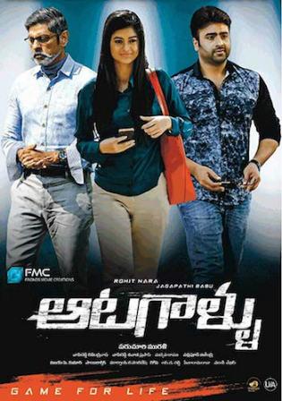 Aatagallu 2018 HDRip 1GB UNCUT Hindi Dual Audio 720p Watch online Full Movie Download bolly4u