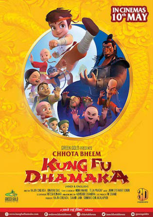 Chhota Bheem Kung Fu Dhamaka 2019 WEB-DL 300Mb Hindi 480p Watch Online Full Movie download bolly4u