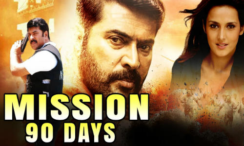 Mission 90 Days 2019 HDRip 300MB Hindi Dubbed 480p Watch Online Full Movie Download bolly4u