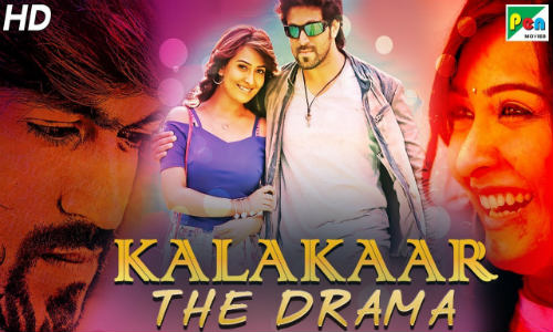 Kalakaar The Drama 2019 HDRip 950Mb Hindi Dubbed 720p Watch Online Full Movie Download bolly4u
