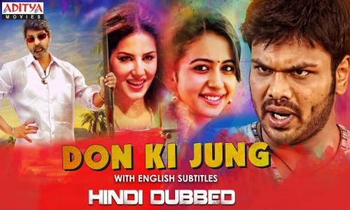 Don Ki Jung 2019 HDRip 300Mb Hindi Dubbed 480p Watch Online Full Movie Download bolly4u