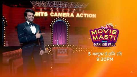 Movie Masti With Maniesh Paul HDTV 480p 200Mb 06 October 2019 Watch Online Free Download bolly4u