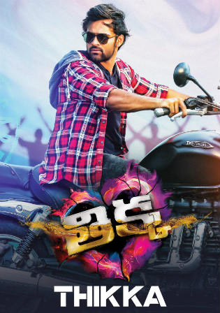 Thikka 2016 HDRip 450MB UNCUT Hindi Dual Audio 480p Watch Online Full Movie Download bolly4u