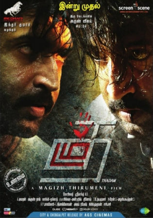 Thadam 2019 HDRip 900MB Hindi Dubbed 720p Watch Online Full Movie Download bolly4u