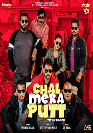 Chal Mera Putt 2019 WEB-DL 400Mb Full Punjabi Movie Download 480p Watch Online Free bolly4u