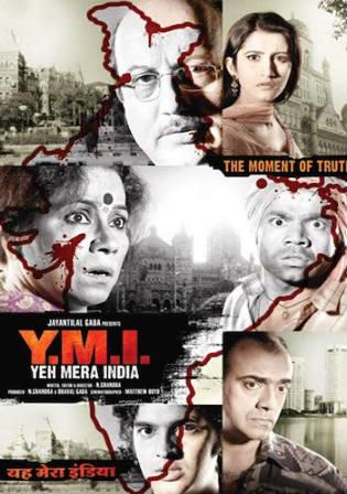 Yeh Mera India 2008 WEB-DL 400MB Hindi 480p Watch Online Full Movie Download bolly4u