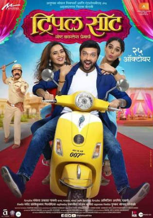 Triple Seat 2019 WEB-DL 300MB Marathi 480p Watch Online Free Download Bolly4u