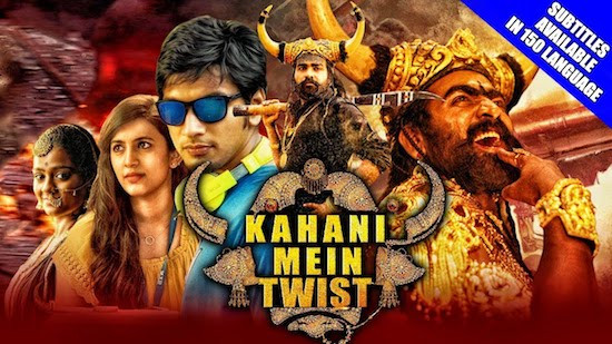 Kahani Mein Twist 2019 HDRip 900MB Hindi Dubbed 720p Watch Online Free Download bolly4u