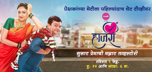 Hajiri 2020 WEB-DL 300MB Marathi 480p Watch Online Free Download bolly4u